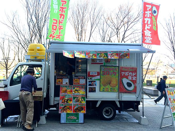 » 高円寺アボカド食堂登場