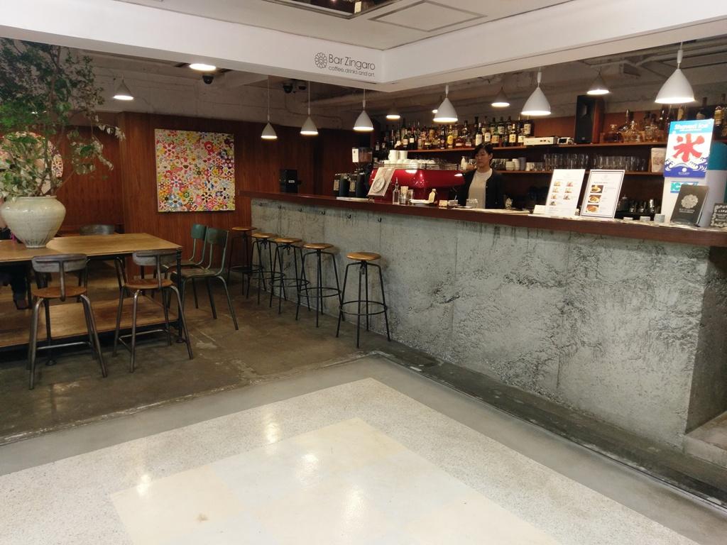 » 中野あるきVol.1 現代美術家・村上隆がプロデュースするカフェ「Bar Zingaro」