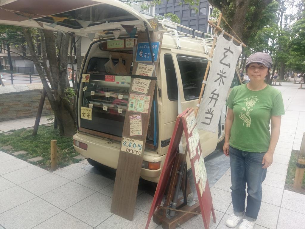 » 出店者インタビューVol.5「空いろ」佐々木 清美さん