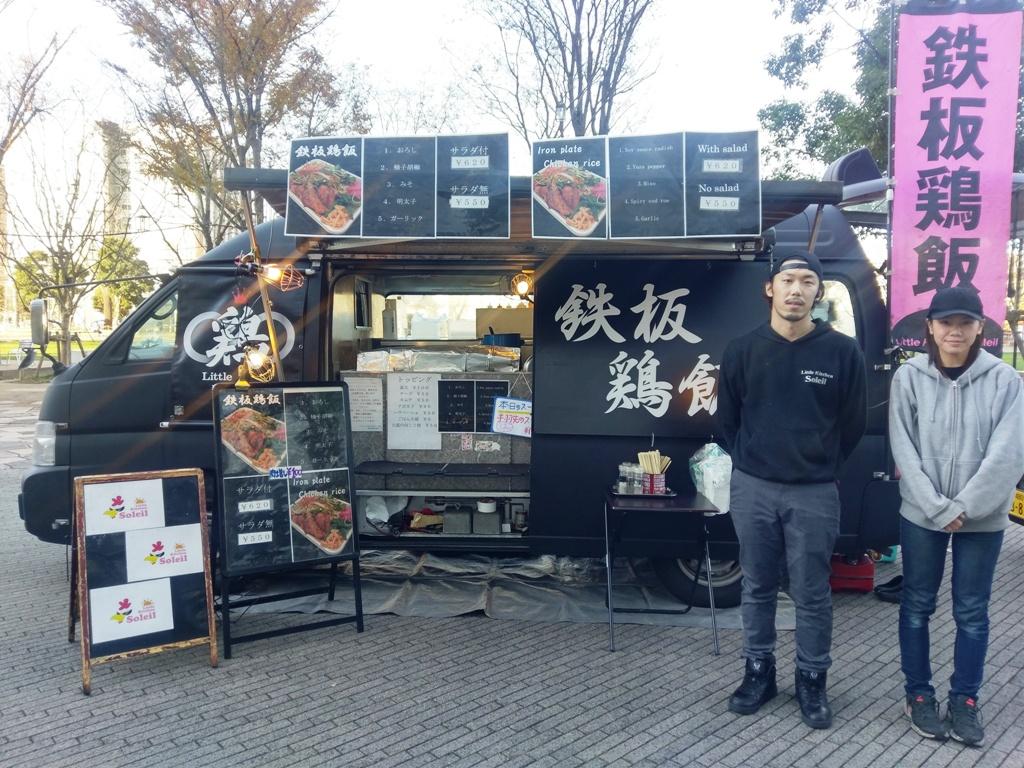» 出店者インタビューVol.29「Little Kitchen Soleil」北河陽路さん